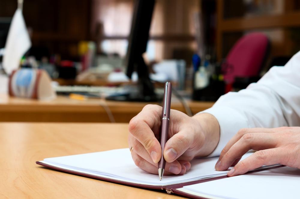 Письмо коллегам при увольнении с работы